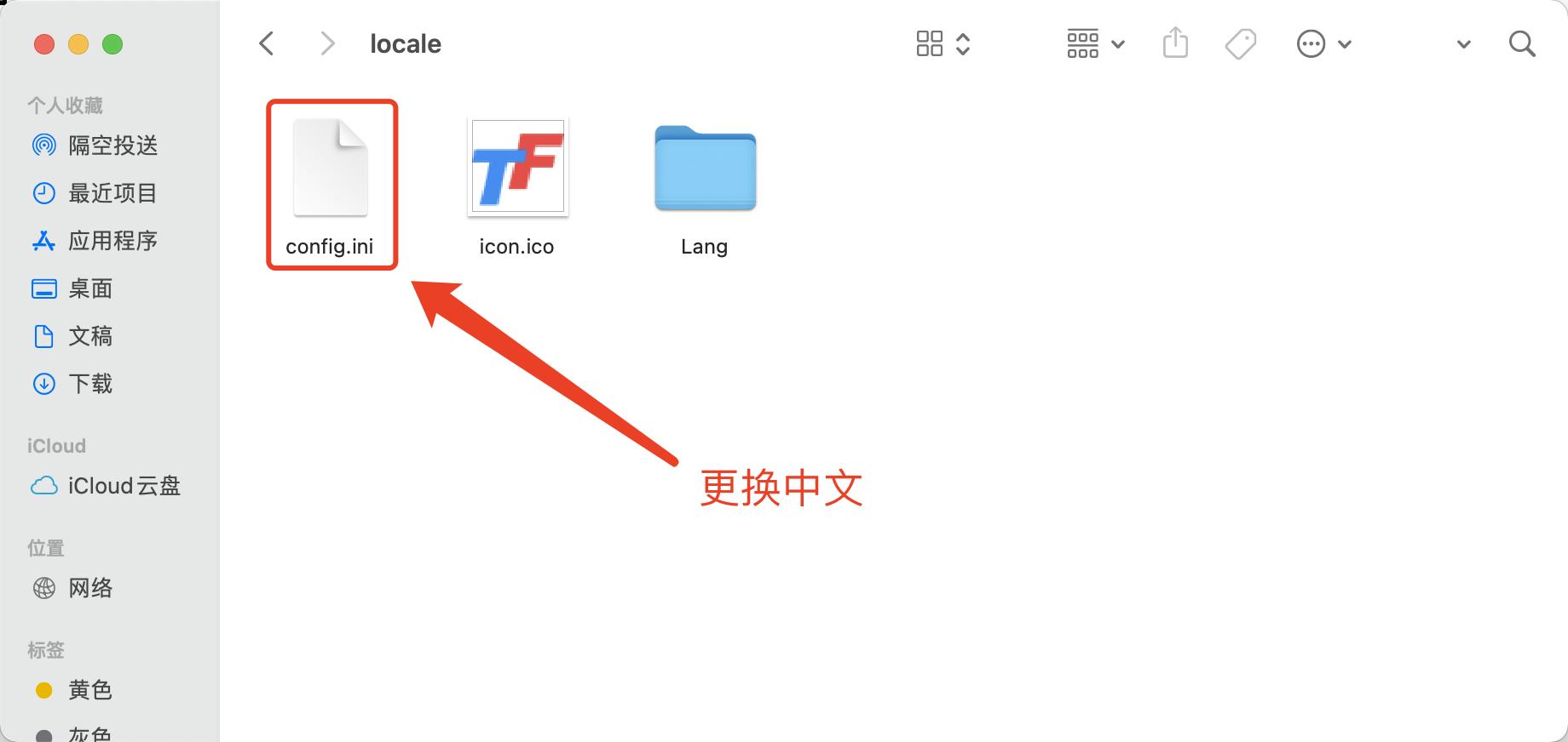 OEM用户端如何更换图片和语言包