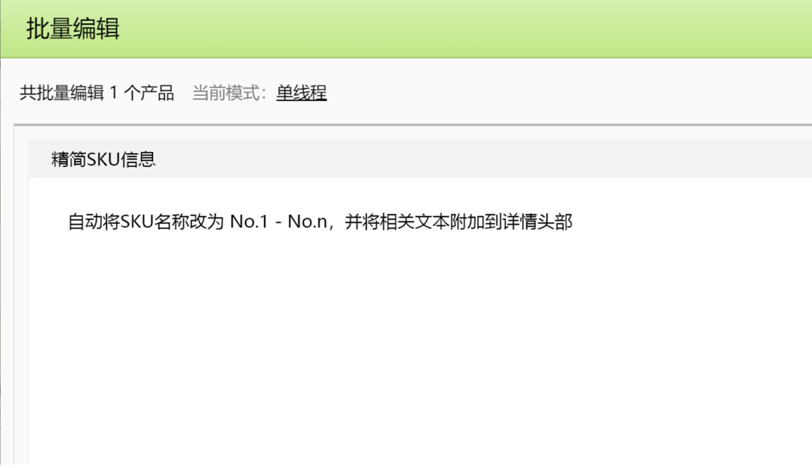 《新功能:5月更新公告》